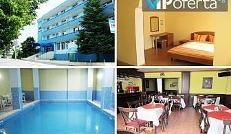 Еднодневен делничен и уикенд пакет със закуска и вечеря + басейн с минерална вода в Хотел Германея, Сапарева баня