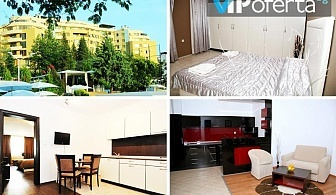 Еднодневен делничен и уикенд пакет със закуска и вечеря в Апарт Хотел Медите, Сандански