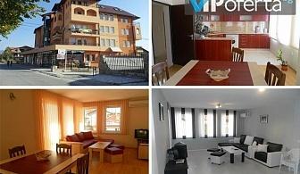 Еднодневен делничен и уикенд пакет със закуска + ползване на минерален басейн в Хотелски Апартаменти Панорама