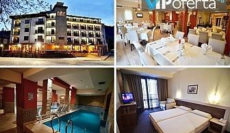 Еднодневен делничен и уикенд пакет със закуска и вечеря + ползване на СПА в СПА Хотел Клептуза, Велинград
