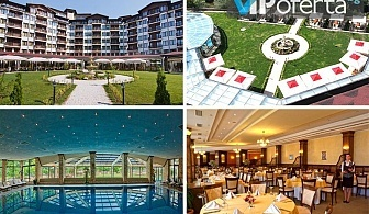 Еднодневен делничен и уикенд пакет със закуска и вечеря + 1 процедура на ден и СПА в Балнео Хотел Свети Спас*****, Велинград
