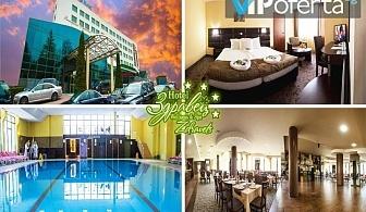Еднодневен делничен и уикенд пакет със закуска, обяд и вечеря + външен басейн и СПА в Хотел Здравец Wellness & SPA****