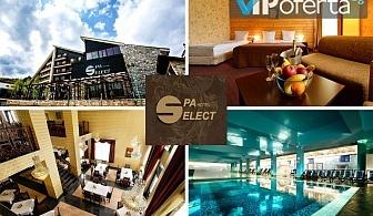 Еднодневен делничен и уикенд пакет със закуска, обяд и вечеря + масаж в Хотел Селект****, Велинград
