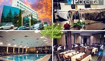 Еднодневен делничен и уикенд пакет със закуска, обяд и вечеря в Хотел Здравец Wellness & SPA****
