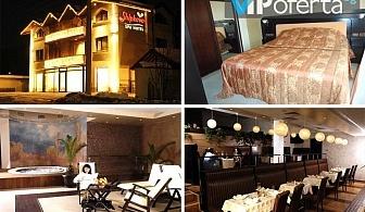 Еднодневен делничен и уикенд пакет със закуска или закуска, обяд и вечеря + ползване на СПА в Семеен Хотел Шипково