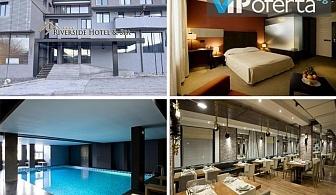 Еднодневен делничен или уикенд пакет със закуска и вечеря + ползване на басейн и СПА в Хотел Ривърсайд, Банско