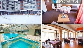Еднодневен делничен и уикенд пакет със закуска  и вечеря + лифт карта за ски зона Добринище в Хотел СПА Вита Спрингс