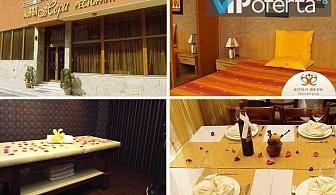 Еднодневен делничен и уикенд пакет със закуска и вечеря + ползване на басейн в Хотел Жери, Велинград