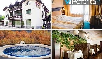Еднодневен делничен и уикенд пакет със закуска или със закуска и вечеря в студио + ползване на СПА в Семеен Хотел Шипково