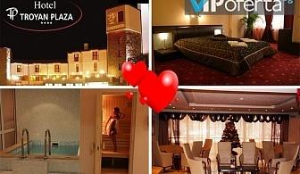 Еднодневен и двудневен пакет за двама със закуски и романтична вечеря с вино в Хотел Троян Плаза****