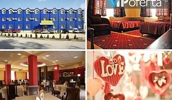 Еднодневен и двудневен пакет със закуски и романтична вечеря + изненада в Хотел Дипломат Парк - гр.Луковит
