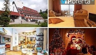 Еднодневен и двудневен пакет със закуски и вечеря + празнична Коледна вечеря в Хотел Мура***, Боровец