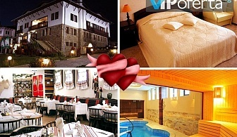 Еднодневен, двудневен и тридневен пакет със закуски и романтична вечеря в Комплекс Винпалас, Арбанаси