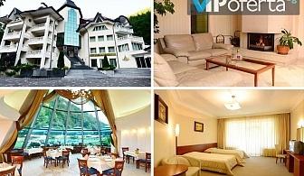 Еднодневен и двудневен уикенд пакет със закуски и вечери двойна стая или апартамент в Хотелски Комплекс Evergreen Palace***, Рибарица