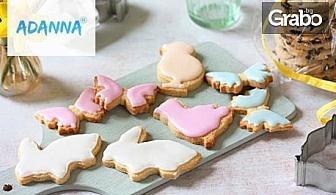 Еднодневен курс по приготвяне на великденски бисквити на 14 или 21 Април - за деца и възрастни
