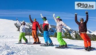 Еднодневен наем на ски или сноуборд оборудване за деца и възрастни + безплатен трансфер до лифта в Банско, от Ски училище Rize