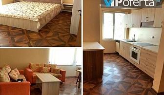Еднодневен пакет в Апартаменти Смилена, Велинград