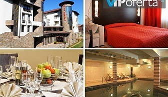 Еднодневен пакет на база All Inclusive и ползване на СПА в Хотел Марая, Банско