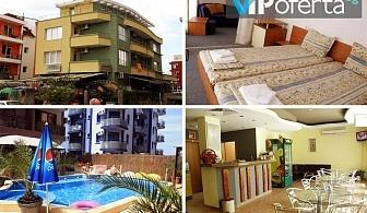 Еднодневен пакет на база All inclusive през юни месец в Семеен хотел Грация, Приморско