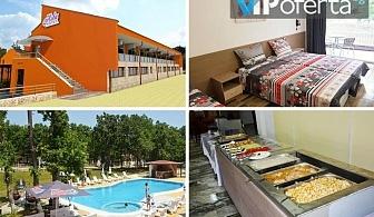 Еднодневен пакет на база All Inclusive в реновирани стаи за цяло лято в Хотел Нева**, Китен