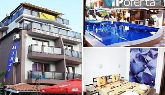 Еднодневен пакет на база All Inclusive през юни месец в Хотел Мираж***, Приморско