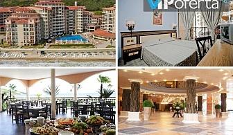 Еднодневен пакет на база All Inclusive + Аквапарк през цялото лято в Хотел Андалусия****, Елените