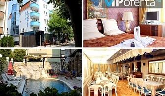 Еднодневен пакет на база All Inclusive през цялото лято в Хотел Свети Стефан, Приморско