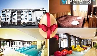 Еднодневен пакет на база All inclusive + Уелнес и празничен обяд в Хотел Каза Карина****, Банско