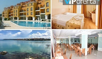 Еднодневен пакет на база All inclusive в Апарт хотел Серена Резиденс, Каваци