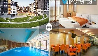 Еднодневен пакет на база All inclusive Light + ползване на СПА в Хотел St. George Ski & Holiday, Банско