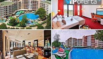 Еднодневен пакет на база All Inclusive + ползване на Аквапарк и СПА в Престиж Хотел и Аквапарк, Златни пясъци