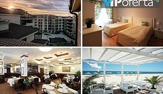Еднодневен пакет на база All inclusive Light в Комплекс Long Beach Resort and SPA