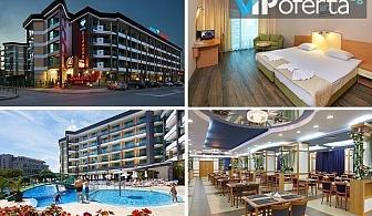 Еднодневен пакет на база All inclusive, деца до 13 г. се настаняват безплатно + ползване на басейн в хотел Диамант, Слънчев бряг