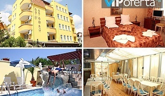 Еднодневен пакет на база All Inclusive в Хотел Свети Стефан, Приморско