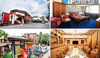 Еднодневен пакет за двама в Бутиков Хотел Свети Никола, София