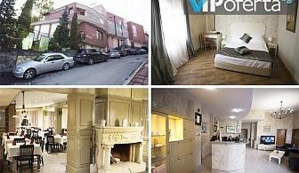 Еднодневен пакет за двама в двойна стая, студио или апартамент в хотел Александър Палас***, София