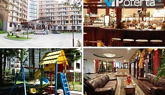 Еднодневен пакет за двама в студио или апартамент в комплекс Флора, Боровец