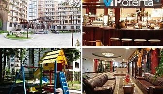 Еднодневен пакет ДВАМА в студио или апартамент в комплекс Флора, Боровец