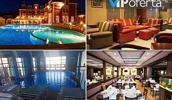 Еднодневен пакет за двама със закуски и вечери + ползване на вътрешен басейн в Хотел Шато Монтан, Троян