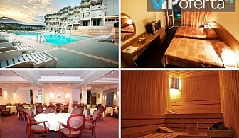 Еднодневен пакет за двама със закуски или със закуски и вечери в двойна, тройна стая или апартамент в Хотел Панорама, Сандански