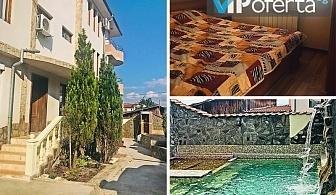 Eднодневен пакет в двойна стая или апартамент + полване на басейн в Къща за гости Медея, Велинград