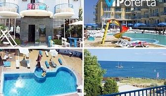 Еднодневен пакет в двойна или тройна стая + ползване на басейн в Хотел ХИТ, Равда