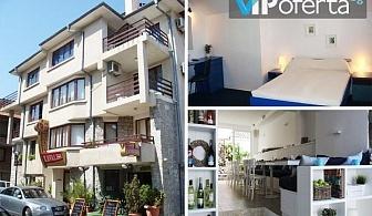Еднодневен пакет в двойна, тройна стая, студио или апартамент в Хотел Кавалер, Созопол