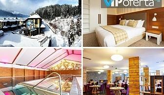 Еднодневен пакет в едноспален апартамент или двуспален със закуска + СПА в комплекс Русковец Резорт, Добринище
