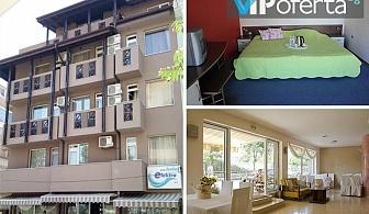 Еднодневен пакет без изхранване, деца до 16 години - безплатно в хотел Електра, Поморие