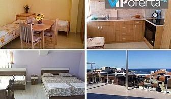 Еднодневен пакет без изхранване в къща за гости Даяна, Ахтопол