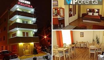 Еднодневен пакет без изхранване в Семеен хотел Палитра***, Варна