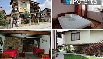 Еднодневен пакет в Къща за гости Парапунови, Добринище