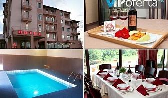 Еднодневен пакет + ползване на басейн, джакузи и парна баня в Хотел TIME OUT, Сандански