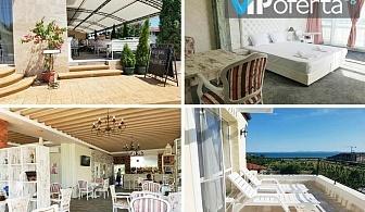 Еднодневен пакет през цялото лято в новооткрития хотел Provence, Ахелой